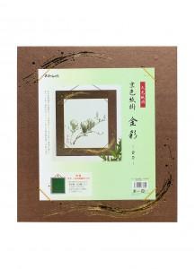 Рамка с подвесом для сикиси Kinsai [коричневая]