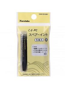 Картриджи для ручки-кисти Kuretake