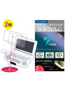 Защитная пленка TRAN(R) для линейки электронных словарей Casio EX-word