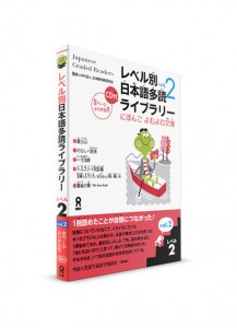 Japanese Graded Readers: 2 уровень. Ч. 2 (+CD)