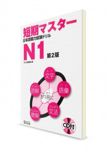 Tanki Master: Тесты для подготовки к Норёку Сикэн N1