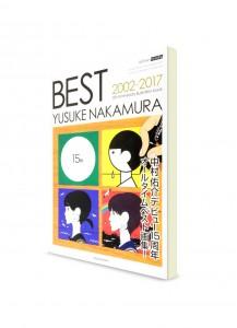 Накамура Юсукэ. Арт-бук «BEST 2002-2017»