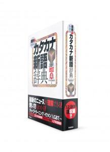 Изучение японских неологизмов на катакане через примеры