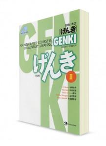 Genki. Учебник японского для начинающих. Часть II
