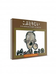 Японские сказки для детей от Kumon. Т. 07