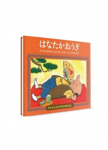 Японские сказки для детей от Kumon. Т. 23