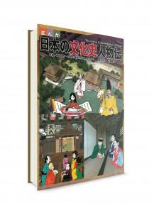 Выдающиеся деятели культуры Японии ― Обучающая манга на японском