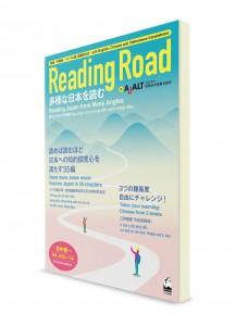 Reading Road: 35 текстов о Японии