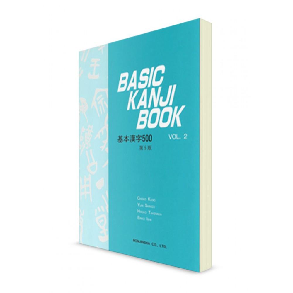 BASIC KANJI BOOK 2 EPUB
