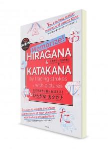 Изучение хираганы и катаканы через картинки