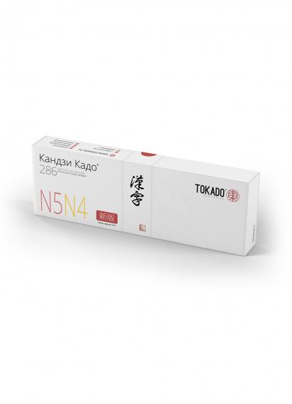 Кандзи Кадо N5N4: карточки для изучения японских иероглифов [новое издание 2017]