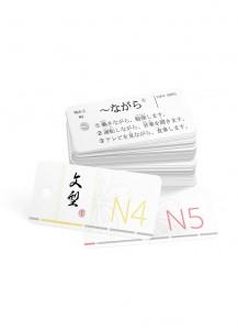 Бункей Кадо N5+N4: карточки для изучения японских грамматических конструкций