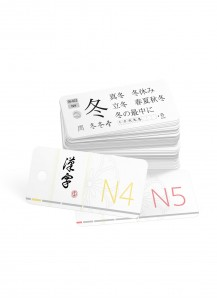Shin Кандзи Кадо N5+N4: карточки для изучения японских иероглифов