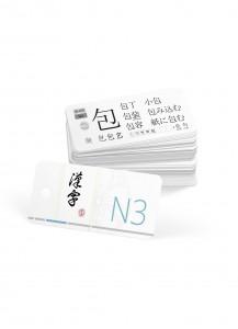 Shin Кандзи Кадо N3: карточки для изучения японских иероглифов