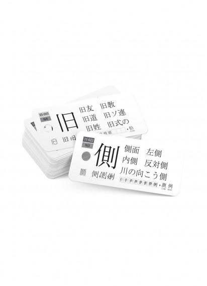 Кандзи Кадо N2: карточки для изучения японских иероглифов [издание 2020] [ПРЕДПРОДАЖА – БЕЗ УПАКОВКИ]
