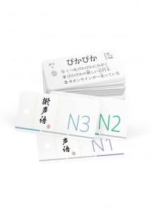 Shin Гисейго Кадо: карточки для изучения японских ономатопоэтических слов