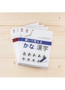 Набор Kaite Oboeru: Прописи и наклейки для изучения японских иероглифов и азбуки