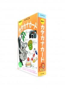 Карточки от Kumon: Катакана
