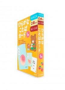 Карточки от Kumon: Базовая японская лексика хираганой. Ч. 1
