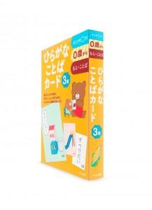 Карточки от Kumon: Базовая японская лексика хираганой. Ч. 3