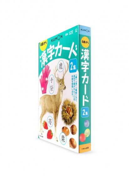 Карточки от Kumon: Базовая японская лексика иероглифами. Ч. 2