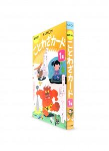 Карточки от Kumon: Японские пословицы. Ч. 1