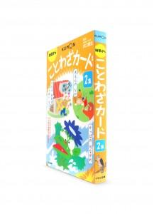 Карточки от Kumon: Японские пословицы. Ч. 2