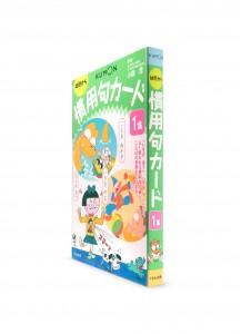 Карточки от Kumon: Японские идиомы. Ч. 1