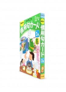Карточки от Kumon: Японские идиомы. Ч. 2