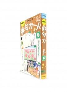 Карточки от Kumon: Хайку. Весна