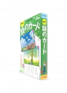 Карточки от Kumon: Стихи (си)