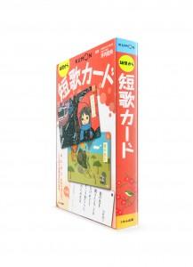 Карточки от Kumon: Танка