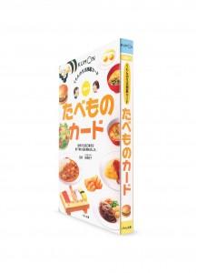 Карточки от Kumon: Картинки из жизни. Еда