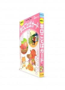 Карточки от Kumon: Японские скороговорки