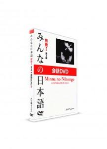 Minna-no-Nihongo. Начальный уровень. Часть I. DVD с диалогами