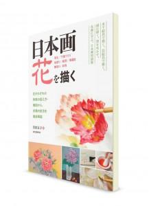 Изображение цветов в японской живописи