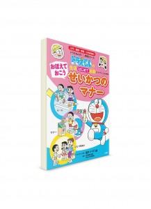 Изучаем правила поведения с Дораэмоном ― Обучающая манга на японском