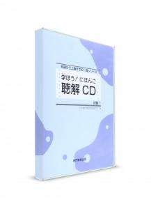 Manabou Nihongo: Японский язык для начинающих. Ч. 1. CD к основному учебнику