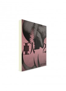 Ajin: Demi-Human / Получеловек (02) ― Манга на японском языке
