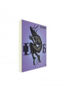 Ajin: Demi-Human / Получеловек (06) ― Манга на японском языке