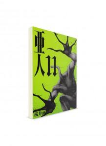 Ajin: Demi-Human / Получеловек (11) ― Манга на японском языке