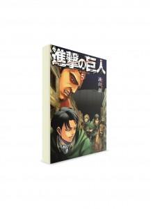 Attack on Titan / Атака на титанов (05) ― Манга на японском языке