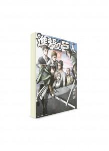 Attack on Titan / Атака на титанов (10) ― Манга на японском языке