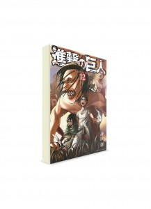 Attack on Titan / Атака на титанов (12) ― Манга на японском языке