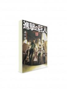 Attack on Titan / Атака на титанов (13) ― Манга на японском языке