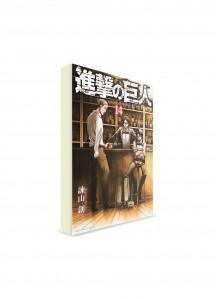 Attack on Titan / Атака на титанов (14) ― Манга на японском языке