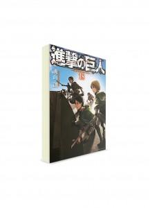 Attack on Titan / Атака на титанов (18) ― Манга на японском языке