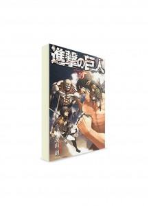 Attack on Titan / Атака на титанов (19) ― Манга на японском языке