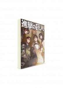 Attack on Titan / Атака на титанов (21) ― Манга на японском языке