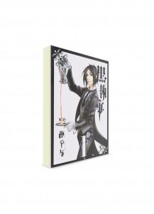 Black Butler / Тёмный дворецкий (01) ― Манга на японском языке